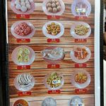 matang seafood view menu 3