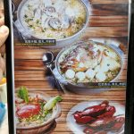 matang seafood view menu 4