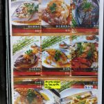 matang seafood view menu 5