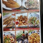 matang seafood view menu 6