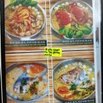 matang seafood view menu 7