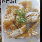 matang seafood view menu 8