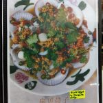 matang seafood view menu 9