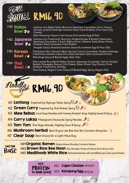 medifoods menu (1)