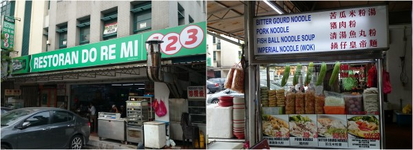 Do Re Mi 123 kopitiam at Ara Damansara