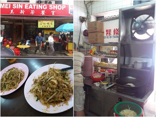 Mei Sin kopitiam Char Kueh Teow stall
