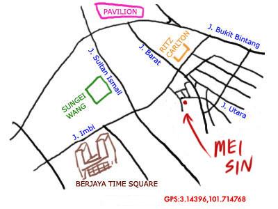 Mei Sin kopitiam at Jalan Melati, Imbi
