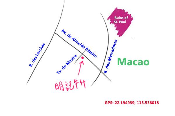 ming-kee-beef-offal-macau-map