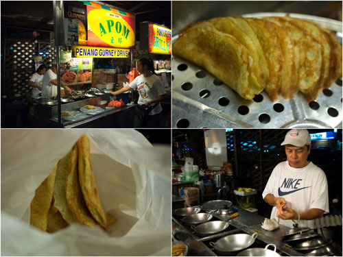 Penang apom, comes in two flavors