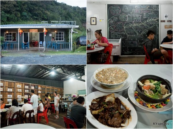best non-halal meal to have near Kinabalu Park or Kundasang