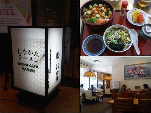 Munakata Ramen Japanese Restaurant