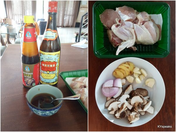 ingredients - chicken, oyster sauce, mushroom, garlic, ginger etc