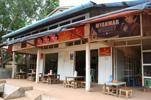 Kanbauk coffee house, Myanmar