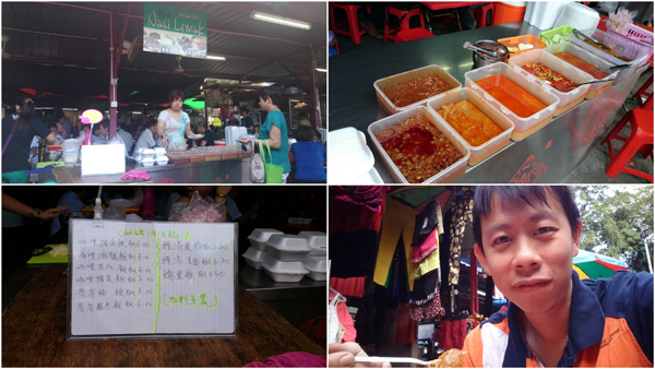 Ann Nasi Lemak at Imbi Market