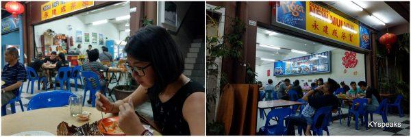 Restoran New Mui Vui, Kota Kinabalu