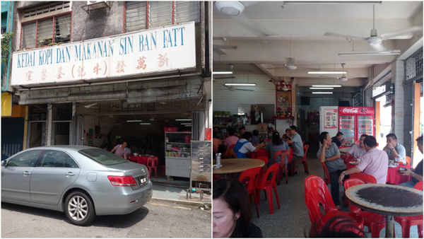 Kedai Kopi dan Makan Sin Ban Fatt, also known as Ngau Kei