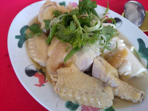 salted steamed kampung chicken