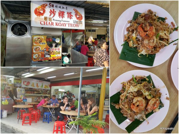 no 5 char kuih teow at Macalister Road