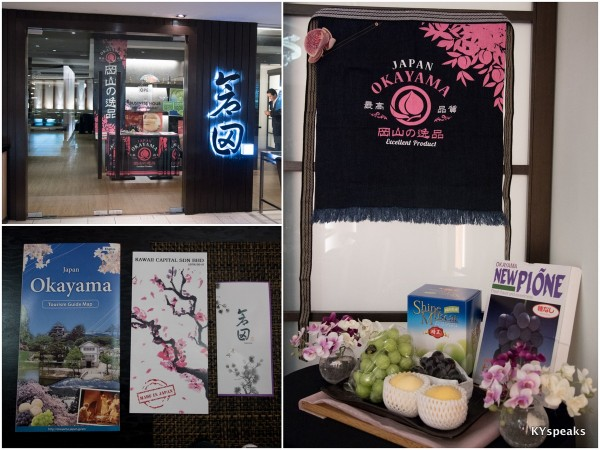 Okayama fruit fair at Kurata Japanese restaurant, Parkroyal KL