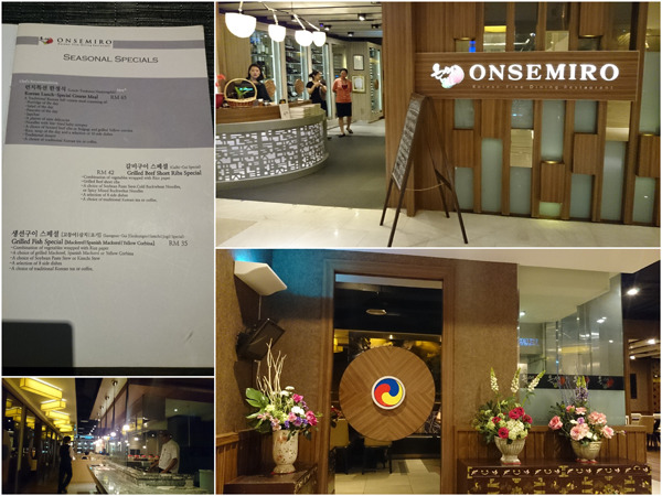 Onsemiro Korean Fine Dining restaurant at Intermark KL