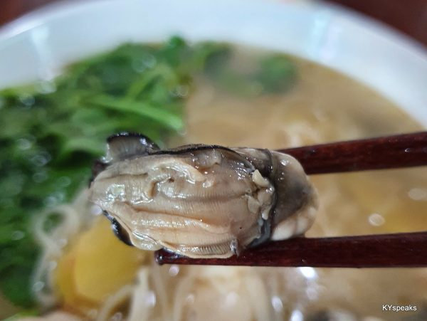 oyster mee suah recipe 2