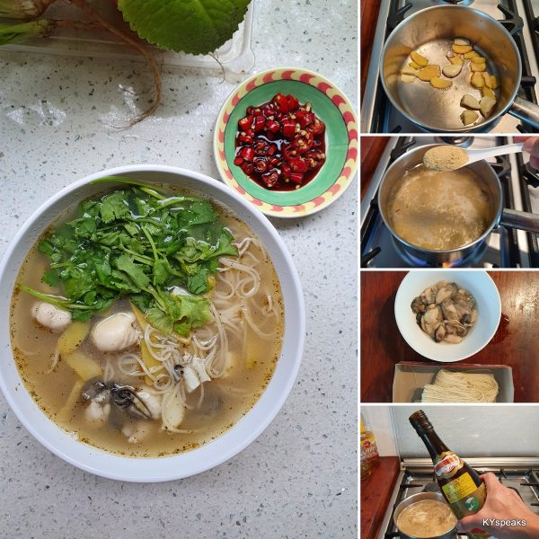 oyster mee suah recipe