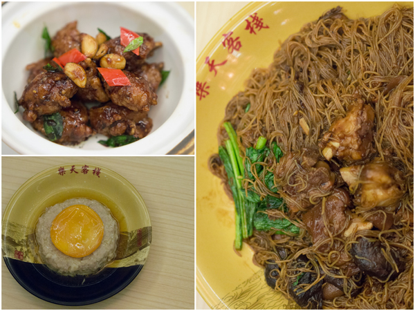 chicken with fragrant herbs, steamed minced pork with salted egg yolk, braised vermicelli with pork trotter
