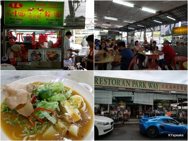 Parkway kopitiam Jawa Mee, Subang Jaya SS 19