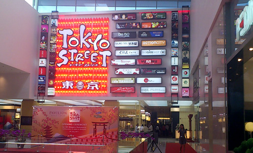 Tokyo Street at Pavilion KL