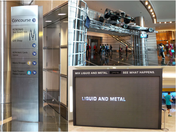 Liquid and Metal interactive wall, at Petronas Twin Towers Sky Bridge Visitor's Center