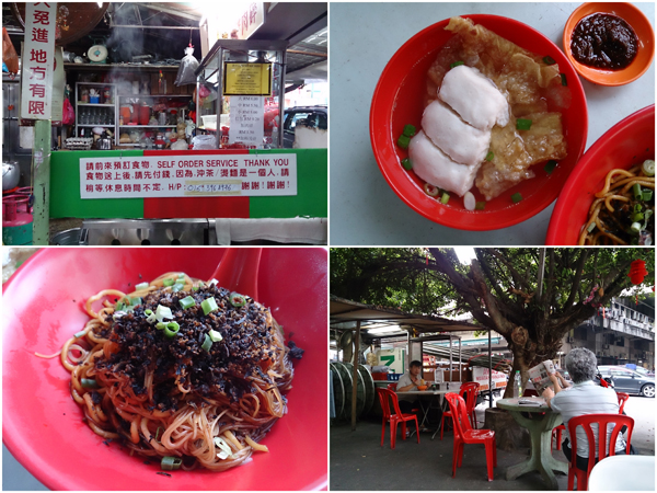 Seremban style pork noodle at Lorong Brunei