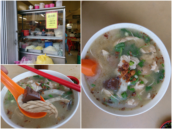 pork noodle at restaurant Yuyi