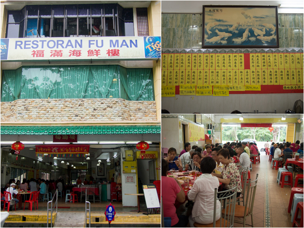 Fu Man restaurant, book ahead if you're going on weekends