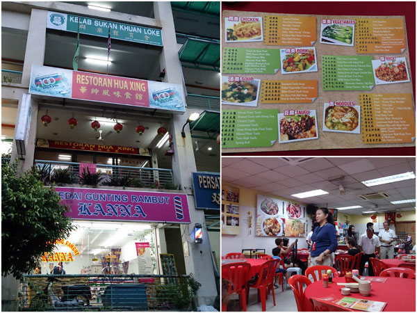 Restaurant Hua Xing at Sungai Way, Petaling Jaya