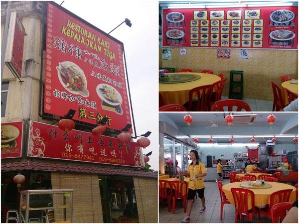 Restoran Kari Kepala Ikan Tiga at Puchong (3rd branch)