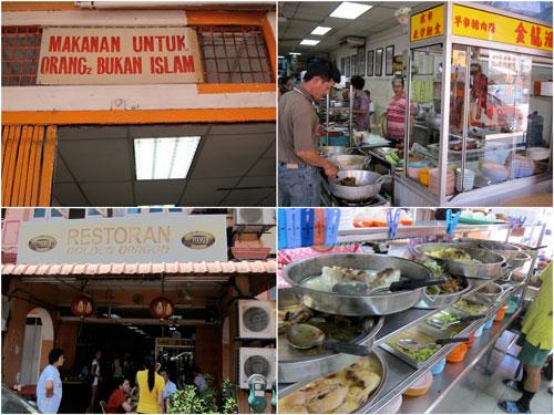 restaurant golden dragon at kuala terengganu