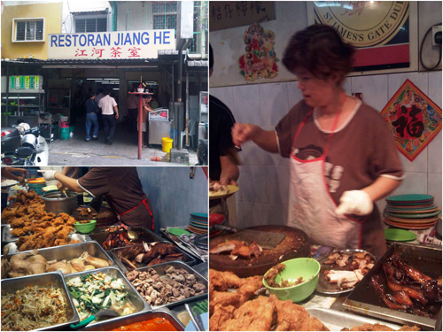 Restaurant Jiang He at Jalan Padang