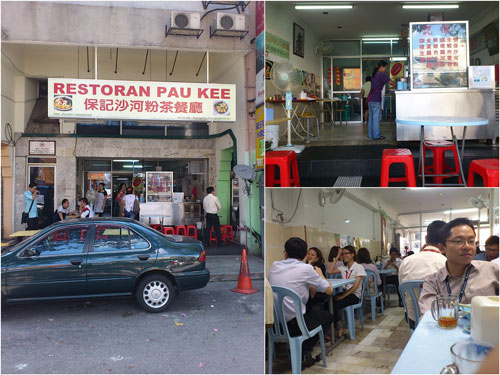 Pau Kee - Ipoh Hor Fun