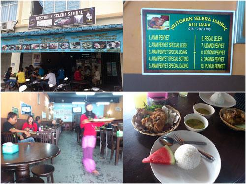 Restaurant Selera Sambal at Pasir Gudang