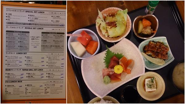 lunch at Ozeki Tokyo Cuisine