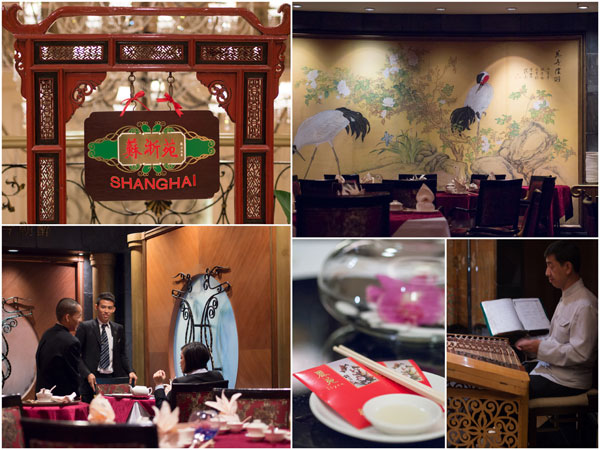 Li Yen at Ritz Carlton and Shanghai at JW Marriot hotel