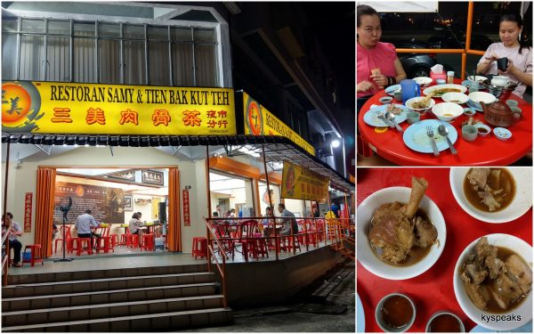 Samy & Tien, night time bak kut teh option at Klang