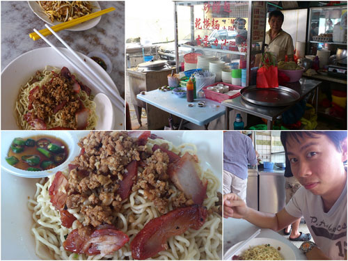 sarawak mee, one of the bests