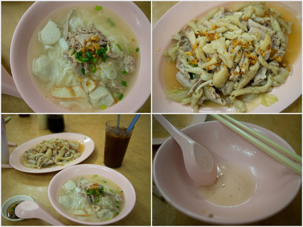 kuih teow soup with fish ball & duck meat, we ordered extra duck meat/skin