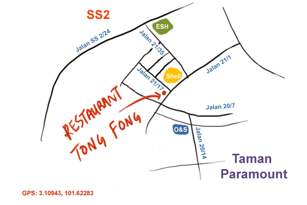 map to restaurant Tong Fong, Seapark