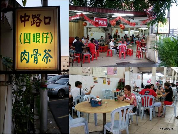 Sei Ngan Chai bak kut teh, Jalan Gelugor, Klang