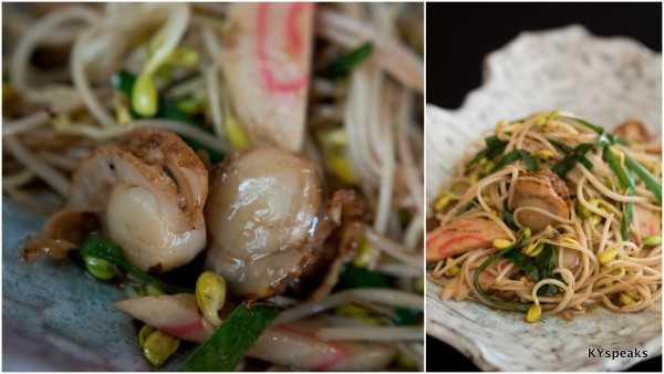 Fried Aomori Baby Scallop & Long Bean Sprout