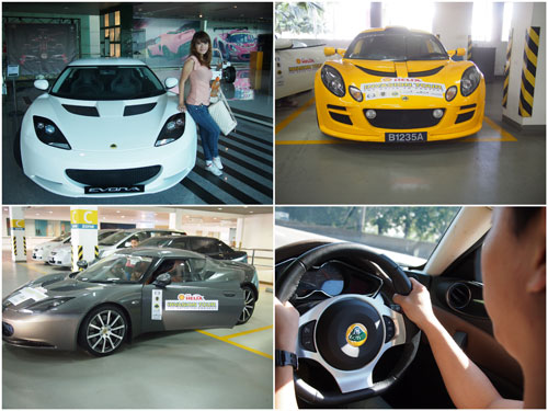 """Lotus, the """"almost"""" affordable dream car of mine"""