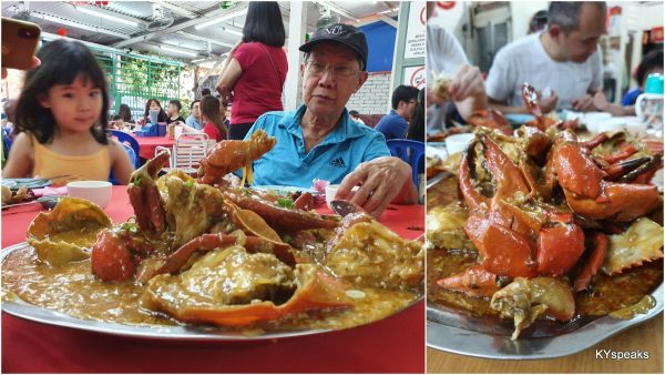 sweet and sour crab, same size, same price
