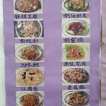 sheng may klang menu (3)